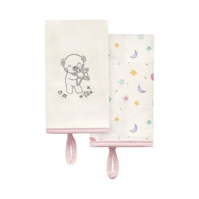Babita malha kit c/ 2 hug ceu infinito bege rosa